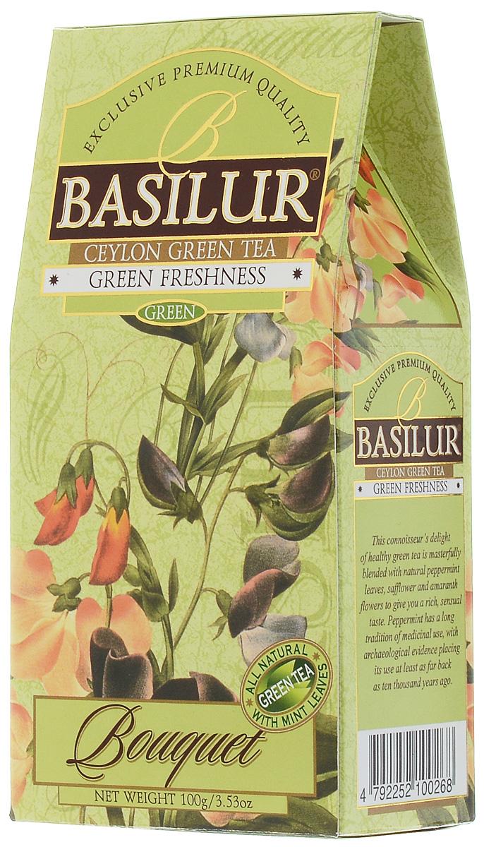 цена на Basilur Green Freshness зеленый листовой чай, 100 г