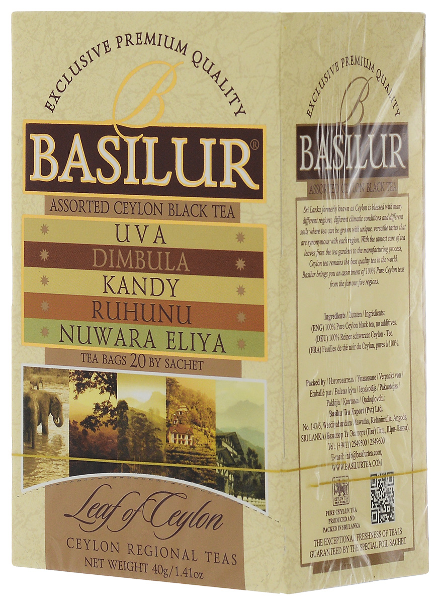 Basilur Assorted Leaf of Ceylon черный чай в пакетиках, 20 шт цена в Москве и Питере