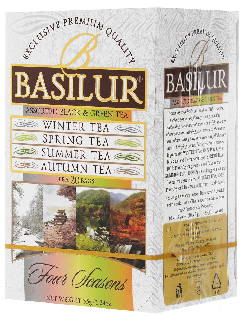 Basilur Assorted Four Seasons черный и зеленый чай в пакетиках, 20 шт цена в Москве и Питере