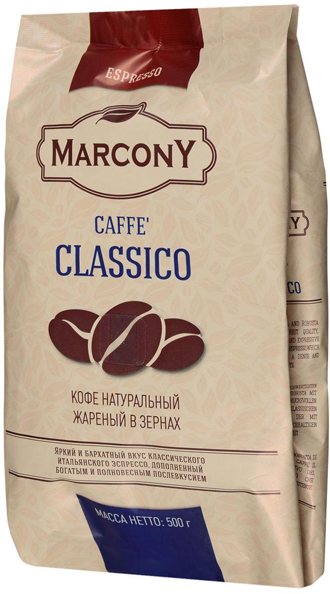 Marcony Espresso Caffe Classico кофе в зернах, 500 г4602009393341Marcony Espresso Caffe Classico - это смесь арабики и робусты высокого качества, обладающая ярким и бархатным вкусом, который прекрасно дополнен богатым и полновесным послевкусием. Специально для истинных ценителей классического итальянского эспрессо.