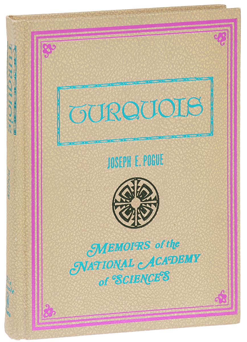 Joseph Е. Pogue Memoirs of the National Academy of Sciences: Volume 12: Part 2: Second Memoir: Third Memoir the art of memoir