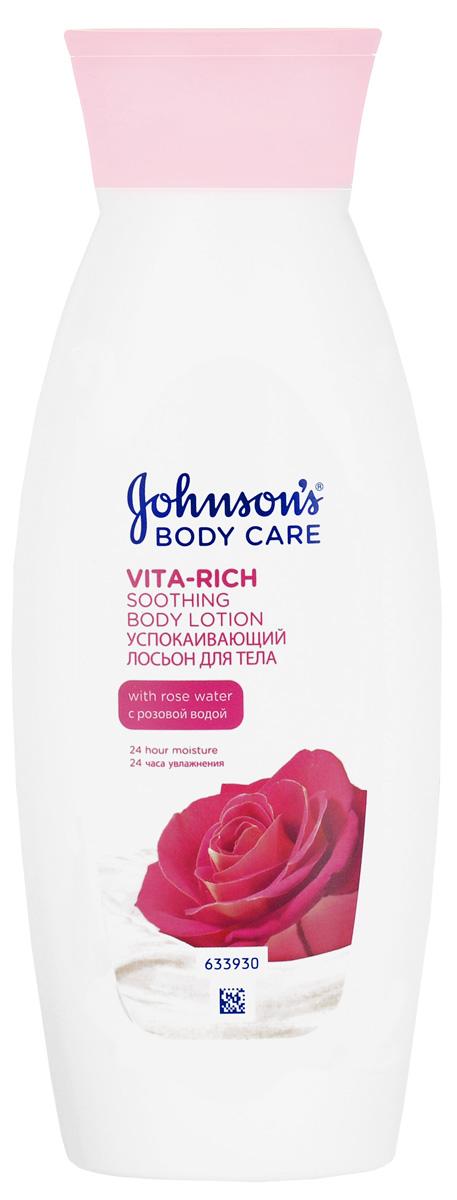 Johnson's Body Care Vita-Rich Успокаивающий лосьон с розовой водой, 250 мл
