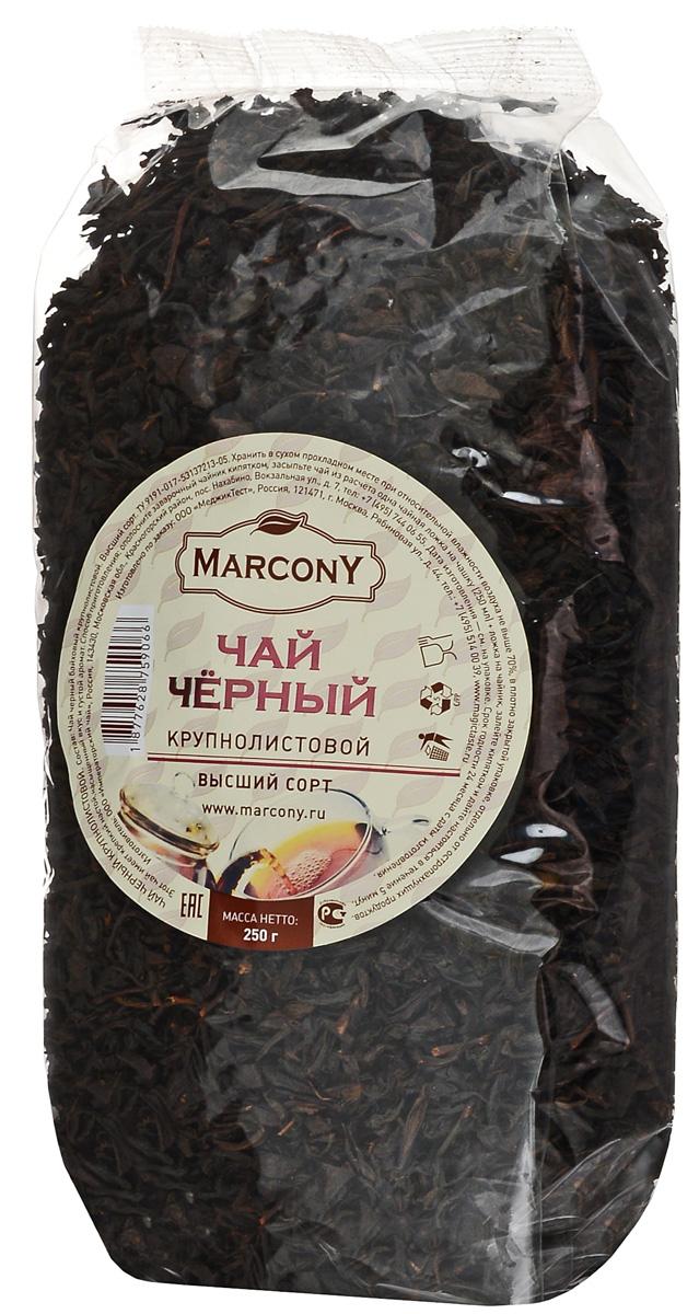 Marcony черный листовой чай, 250 г шесть ксуан уу йишен джин июня mei чай черный чай оставляет снег поддержки керамические наборы чая деревянные подарочная коробка 250 г
