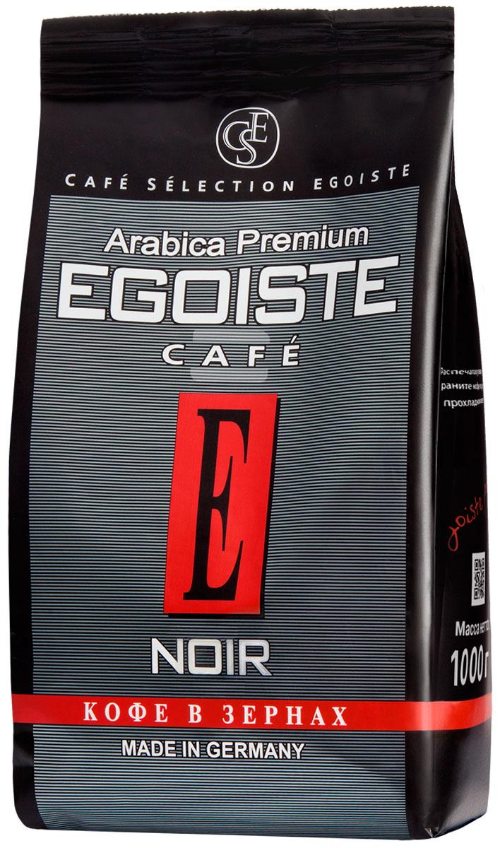 Egoiste Noir кофе в зернах, 1 кг