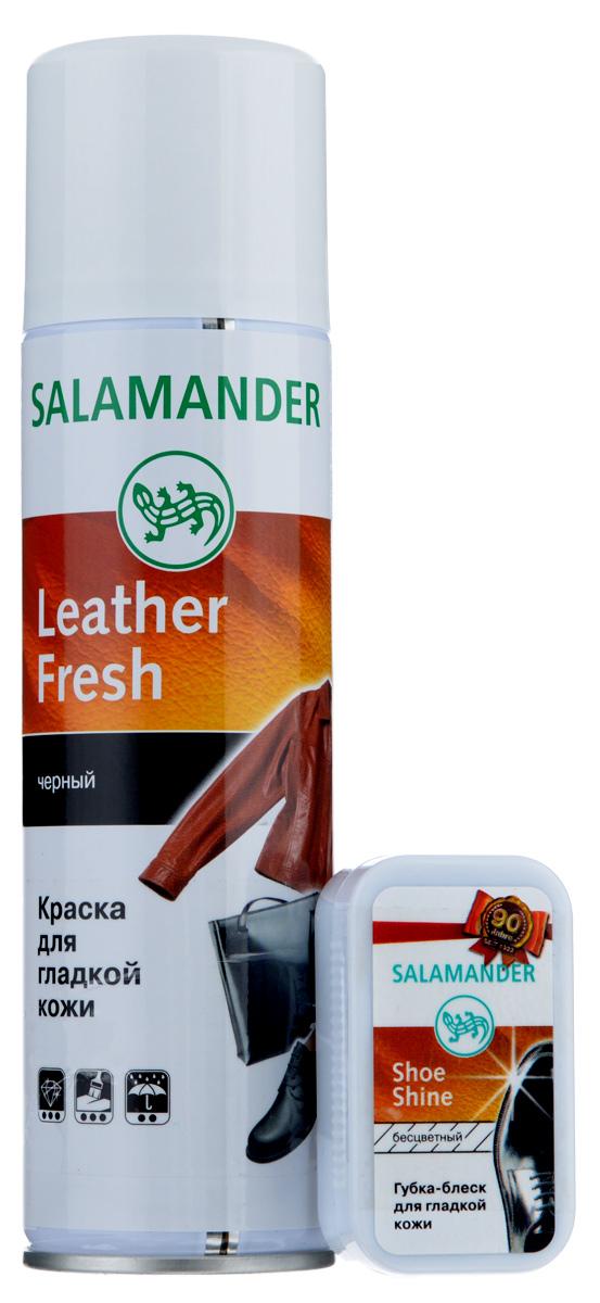 876318867 Краска для гладкой кожи Salamander