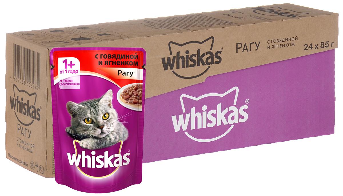 """Консервы """"Whiskas"""" для кошек от 1 года, рагу с говядиной и ягненком, 85 г х 24 шт"""