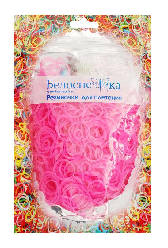 Белоснежка Резиночки для плетения цвет светло-розовый неон 1000 шт набор для плетения белоснежка веселые пятнашки