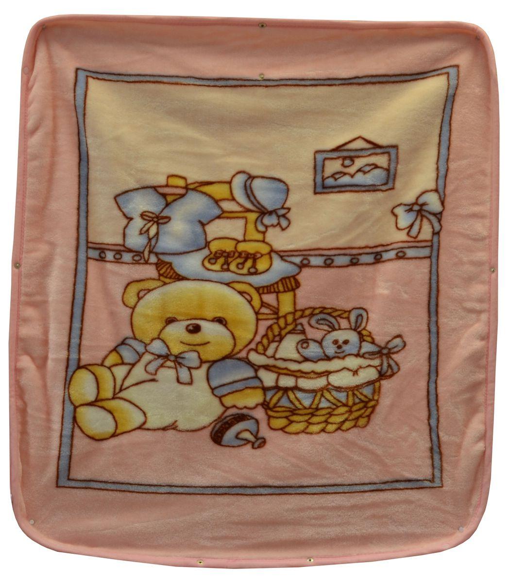 лучшая цена Bonne Fee Плед-накидка для младенцев на молнии 2, 80 х 90 см, цвет: розовый