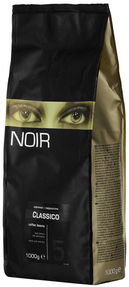 Noir Classico кофе в зернах, 1 кг or noir