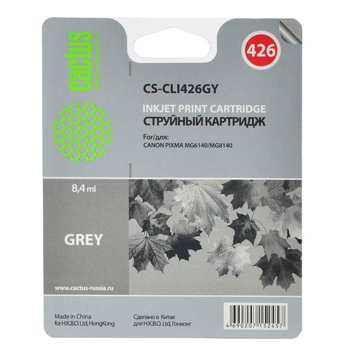 Cactus CS-CLI426GY, Grey струйный картридж для Canon Pixma MG6140/MG8140 картридж easyprint cli426gy для canon pixma mg6140 mg6240 mg8140 mg8240 серый ic cli426gy