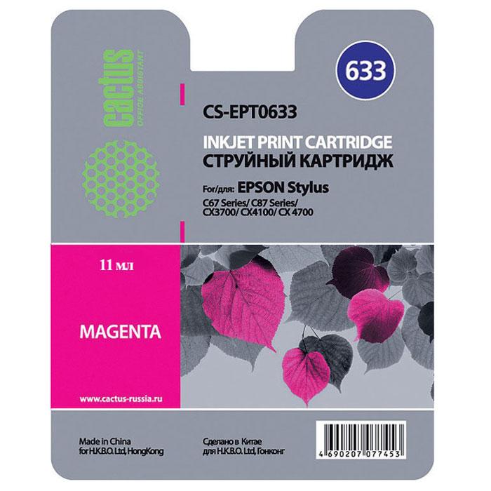 Cactus CS-EPT0633, Magenta струйный картридж для Epson Stylus C67 Series/ C87 Series/ CX3700 цена 2017