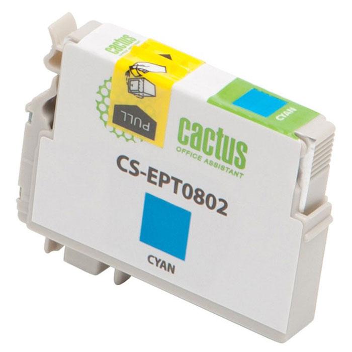 Cactus CS-EPT0802, Cyan струйный картридж для Epson Stylus Photo P50 цена