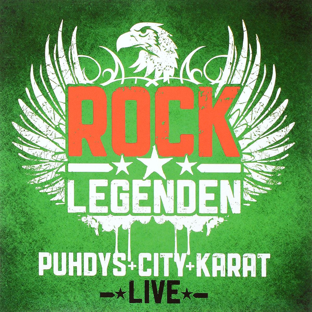 Puhdys + City + Karat. Rock Legenden Live (2 CD) puhdys city karat rock legenden live