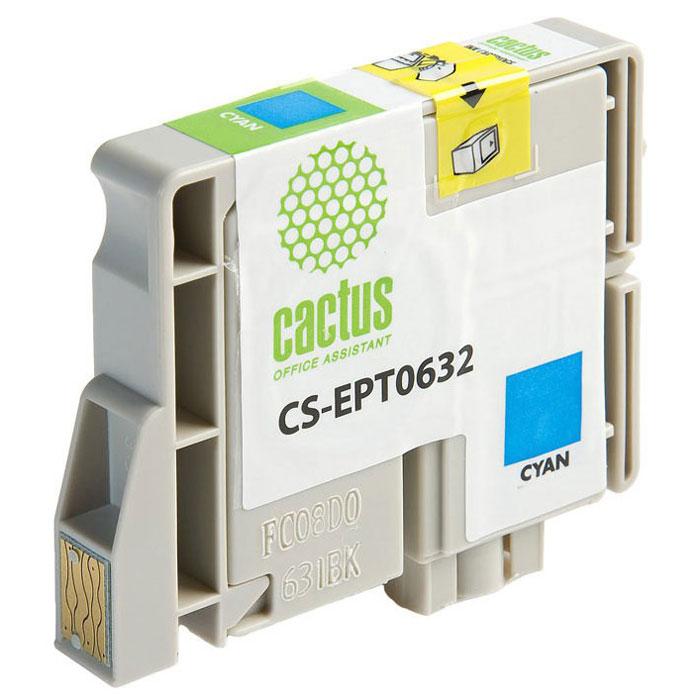 Cactus CS-EPT0632, Cyan струйный картридж для Epson Stylus C67 Series/ C87 Series/ CX3700 цена 2017