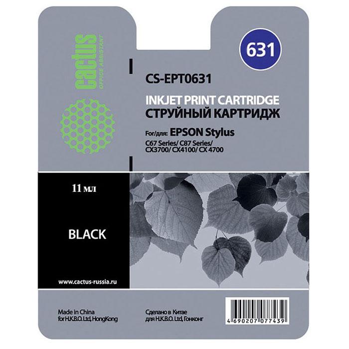 Cactus CS-EPT0631, Black струйный картридж для Epson Stylus C67 Series/ C87 Series/ CX3700 цена 2017