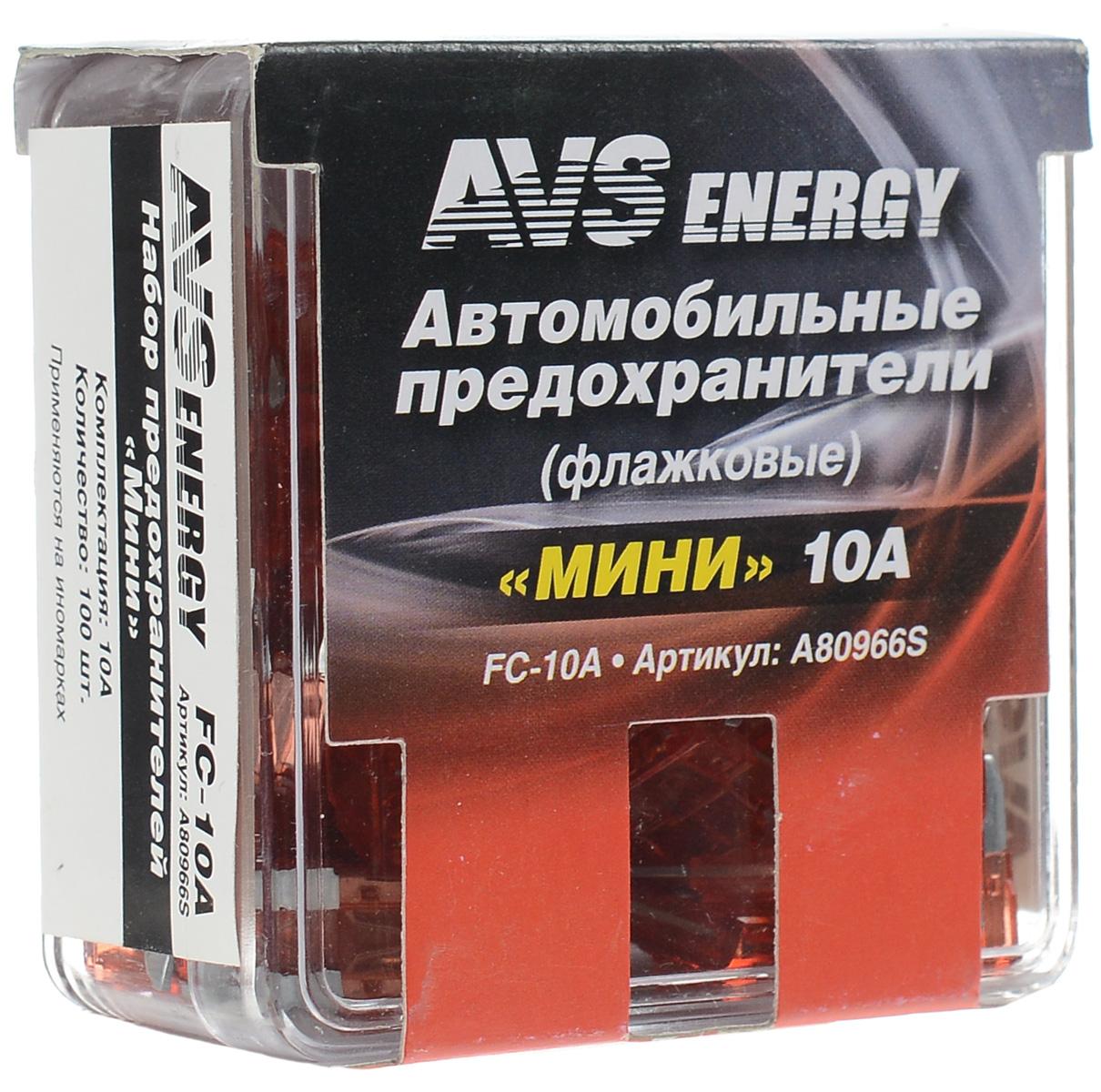 Предохранители для авто AVS A80966S