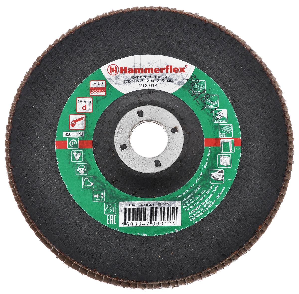 Круг лепестковый Hammerflex, торцевой, 180 мм х 22 мм, зерно 6029441Лепестковый торцевой круг Hammerflex предназначен для торцевого и плоского шлифования, обработки кромок и сварных швов деталей и конструкций из различных марок сталей и цветных металлов. Техническая тканевая основа: - высокая прочность, гибкость и износостойкость; - водостойкая пропитка; - низкое растяжение основы при работе; - грунтование - нанесения покрытия на нерабочую обратную сторону. Связующий состав: - искусственная смола, обладающая повышенной износоустойчивостью; - оптимальное отведение тепла от зерна в процессе работы; - оптимально подобраны характеристики эластичности и жесткости. Шлифовальный (абразивный) материал: - синтетический материал оксид алюминия (электрокорунд Al2O3) - высокая твердость, стойкость (прочность) и острые края зерна; - самозатачивание зерна в процессе шлифования; - синтетическое покрытие зерна увеличивает срок службы и усиливает шлифовальные свойства (стойкость к разрушению зерна). Максимальные обороты: 8500 оборотов/мин.