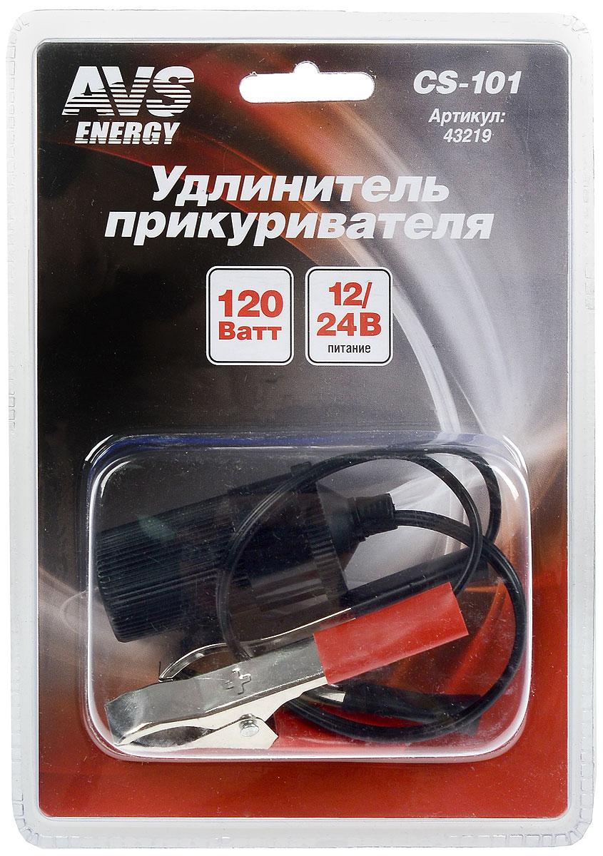 Удлинитель прикуривателя AVS 12/24 CS101 avs б к 43 см