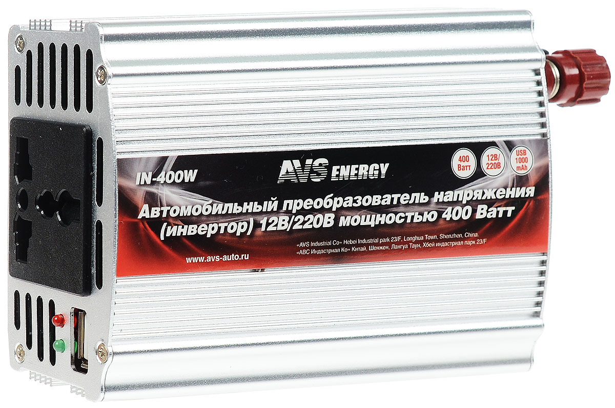 Автомобильный инвертор 12/220V AVS IN-400W
