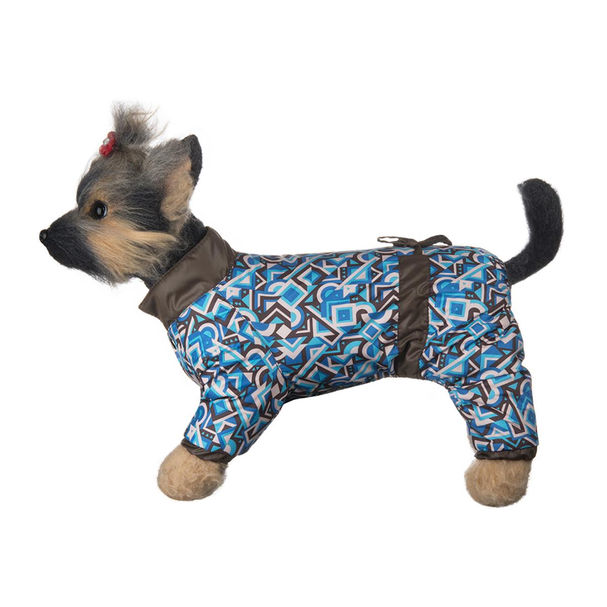 "Комбинезон для собак Dogmoda ""Норд"", зимний, унисекс, цвет: коричневый, бежевый, голубой. Размер 2 (M)"