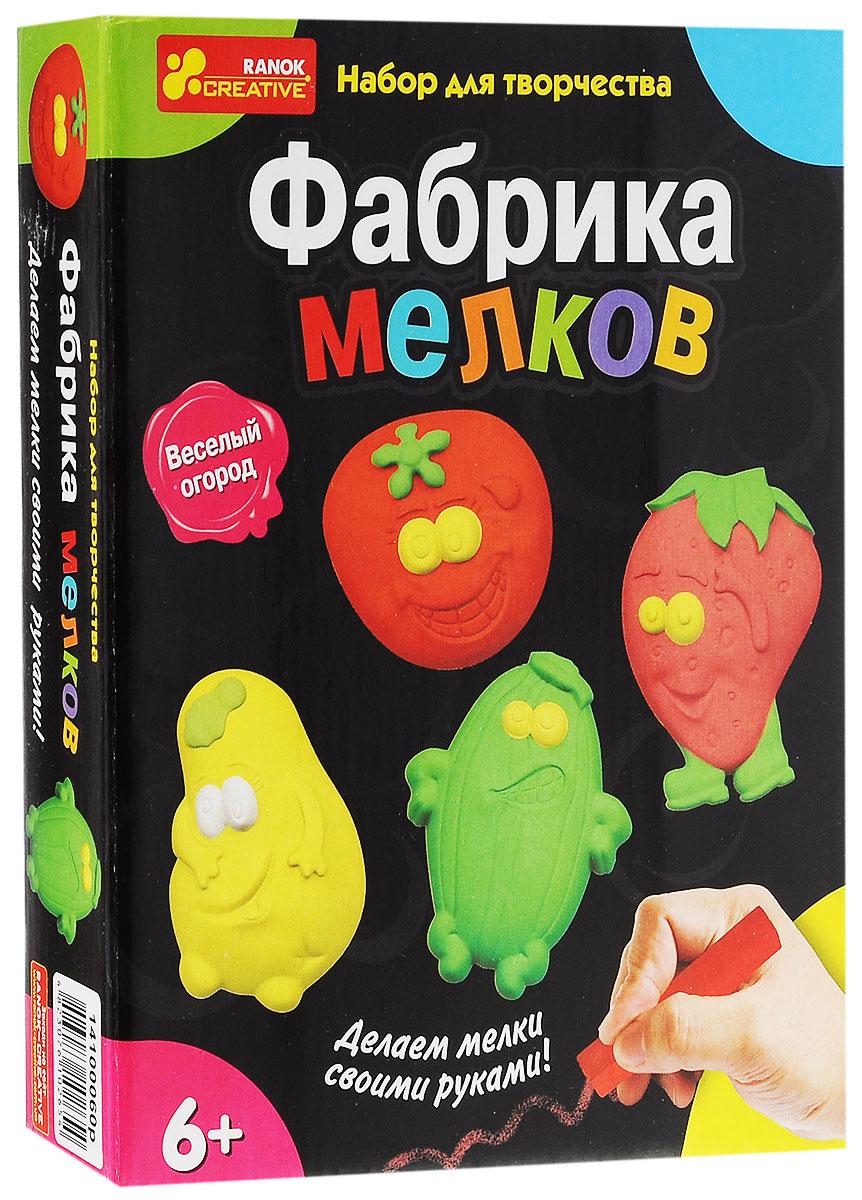 Ranok Набор для творчества Веселый огород