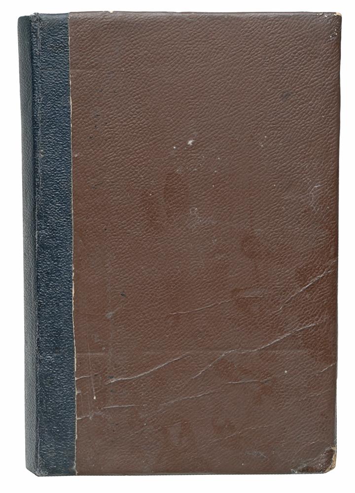 Невиим Уксувим, т.е. Священное Писание с комментарием раввина М. Л. Мальбина. Том I серьги sokolov 8020068s купить