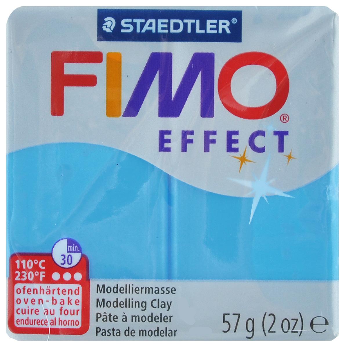 Полимерная глина Fimo Effect, цвет: полупрозрачный синий, 57 г fimo effect полимерная глина 56 гр цвет синий металлик 8020 302