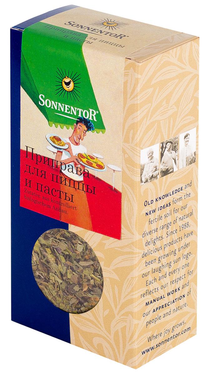 Sonnentor Приправа для пиццы и пасты, 25 г калинина а в пицца на любой вкус