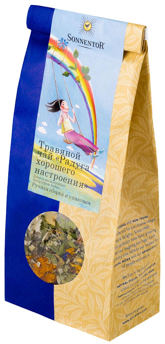 Sonnentor Радуга хорошего настроения листовой травяной чай, 50 г цены онлайн