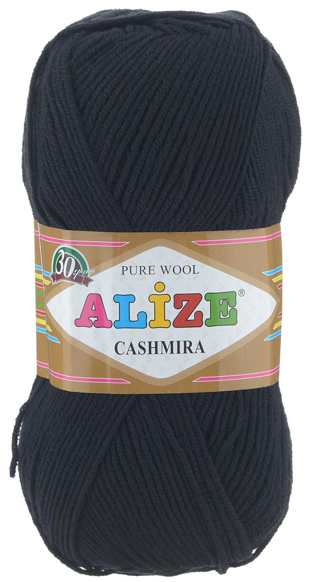Пряжа для вязания Alize Cashmira, цвет: черный (60), 300 м, 100 г, 5 шт цена