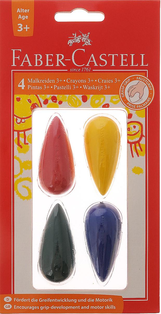 Фото - Faber-Castell Мелки цветные для дошкольного возраста 4 шт принадлежности для рисования faber castell кисточки clic