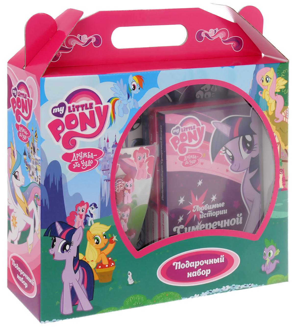 My Little Pony: Подарочный набор (3 DVD + сувениры) гардемарины 3 dvd