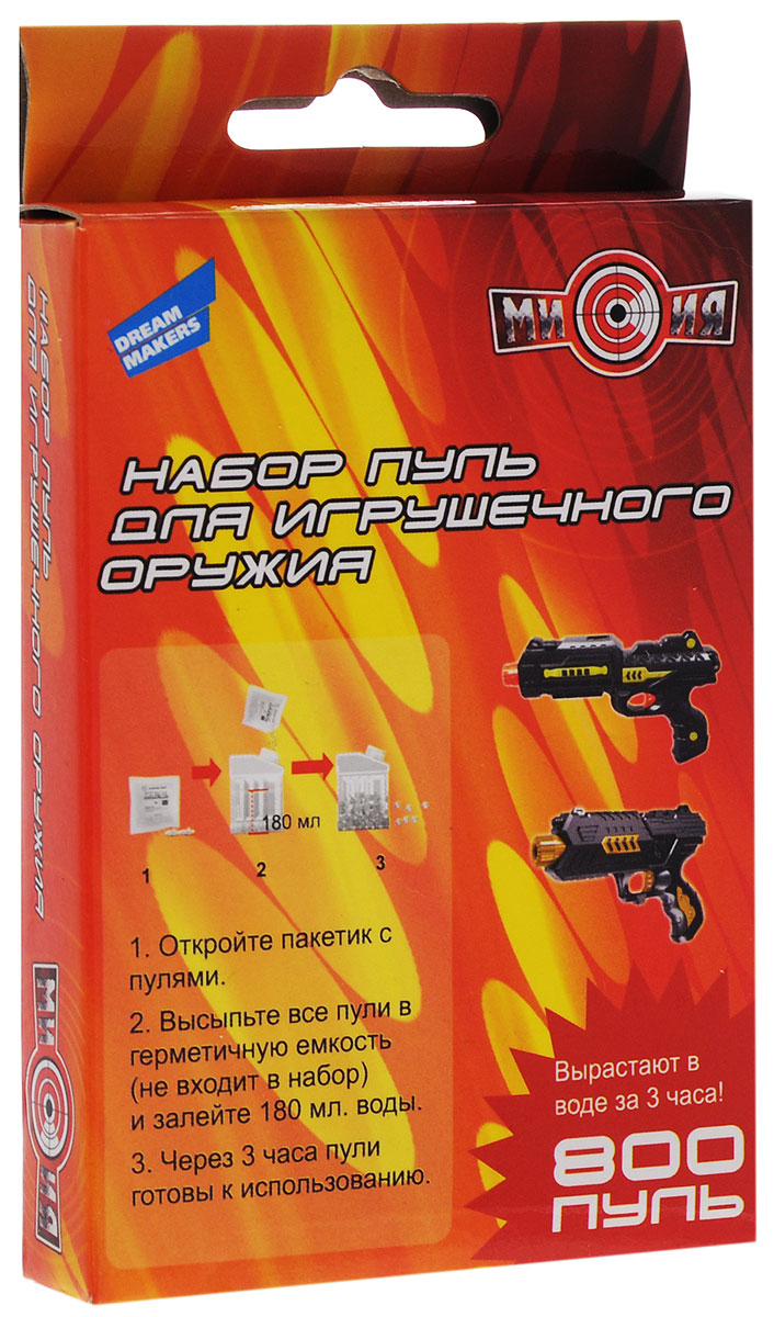 Dream Makers Набор пуль для игрушечного оружия 800 шт