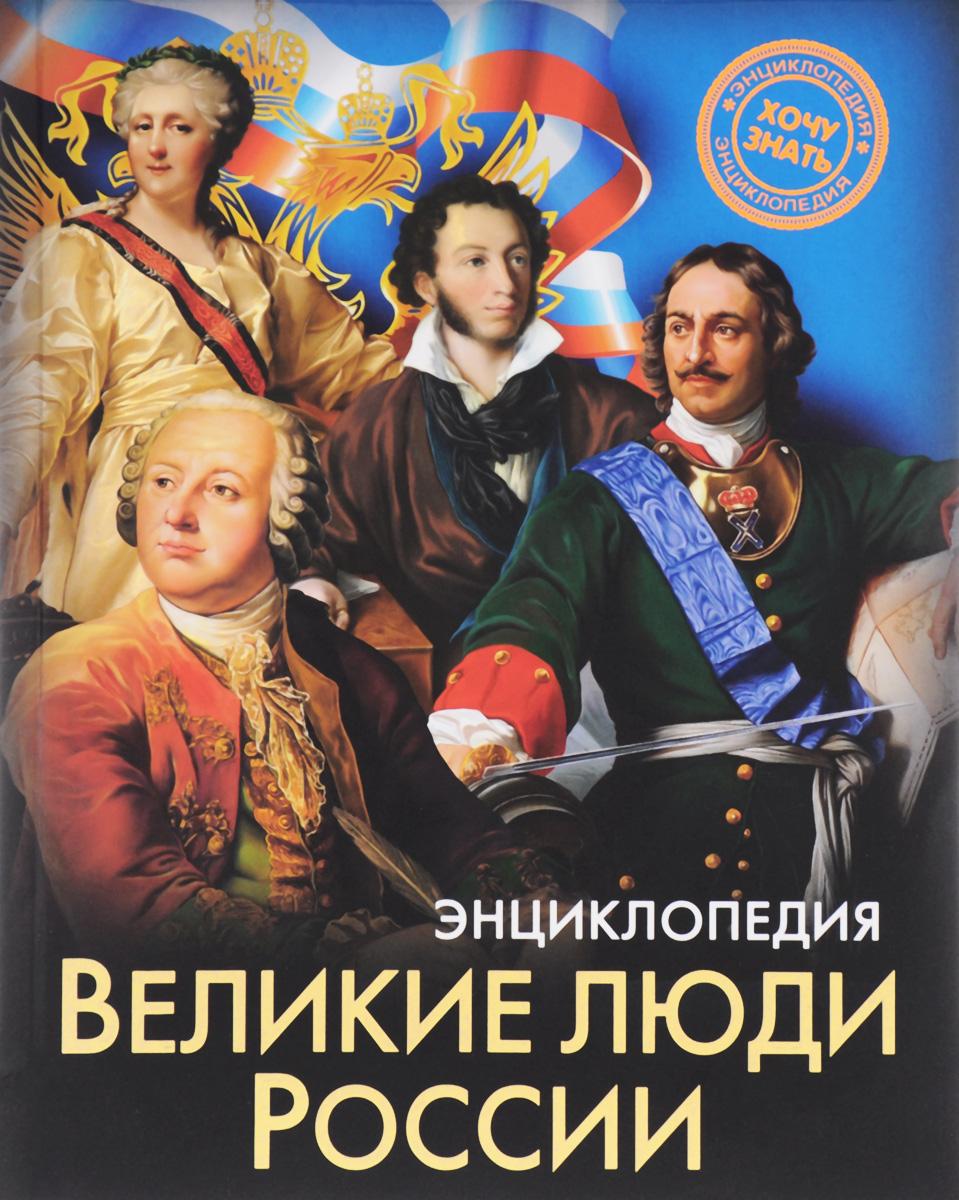 Талантливые люди россии карты