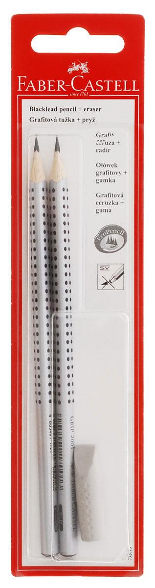 Faber-Castell Чернографитовый карандаш Grip 2001 2 шт твердость HB/B + ластик-колпачок в блистере faber castell чернографитовый карандаш triangular цвет корпуса черный белый мотив корова 3 шт ластик в блистере