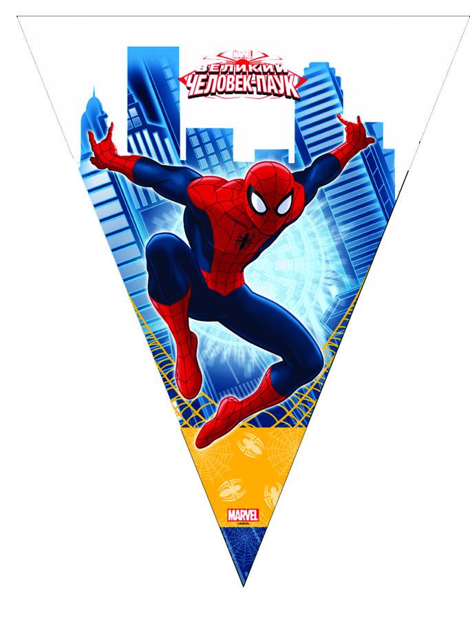 Веселая затея Гирлянда-вымпел Marvel Человек-Паук веселая затея гирлянда буквы человек паук