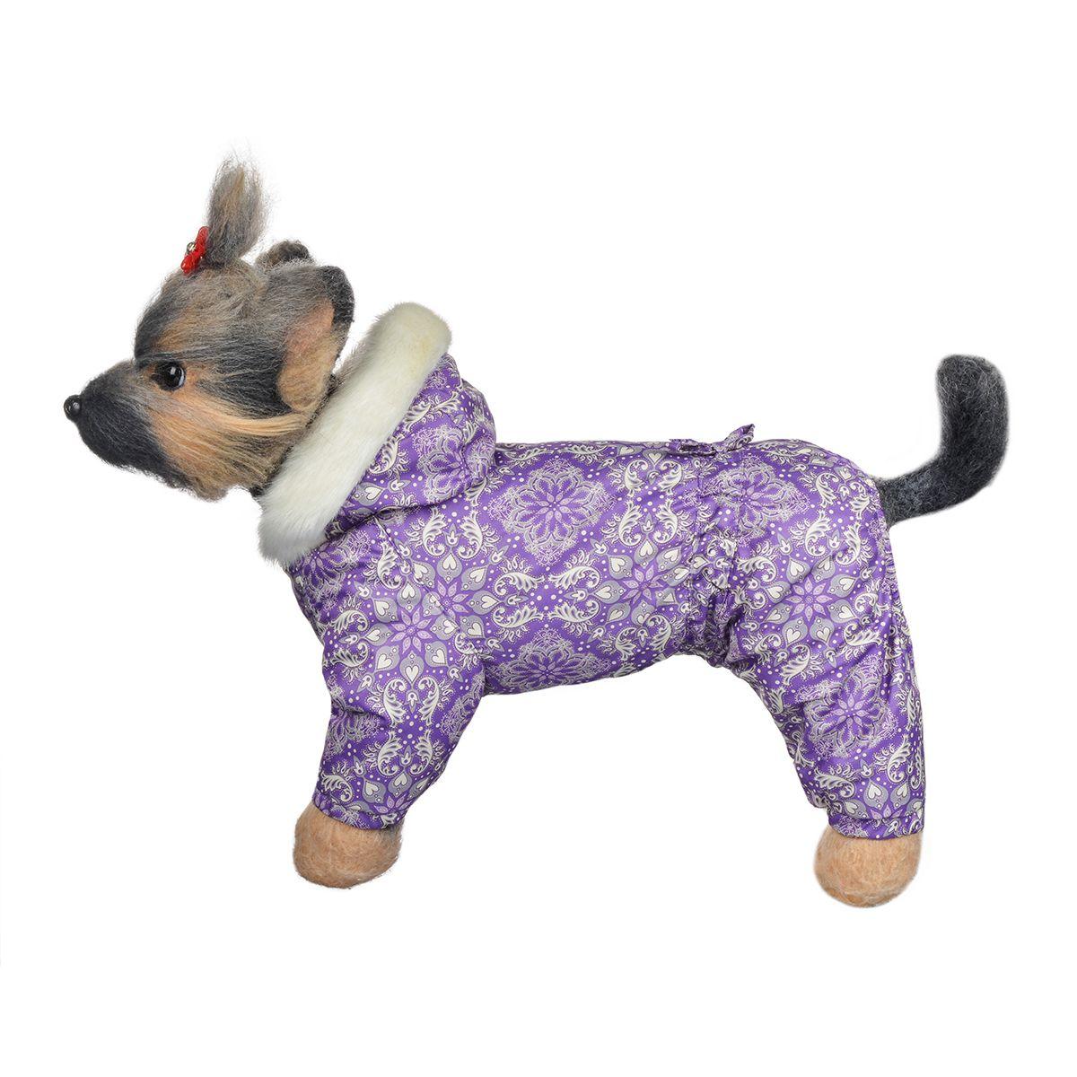 """Комбинезон для собак Dogmoda """"Winter"""", зимний, для девочки, цвет: фиолетовый, белый, серый. Размер 1 (S)"""