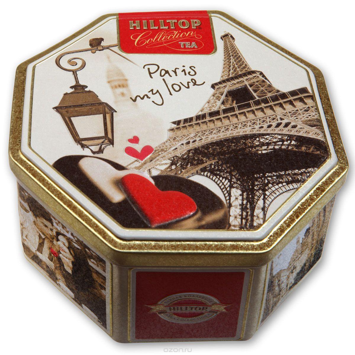 Hilltop Парижские каникулы набор зеленого и черного листового чая, 150 г hilltop розы 1001 ночь набор зеленого и черного листового чая в музыкальной шкатулке 125 г