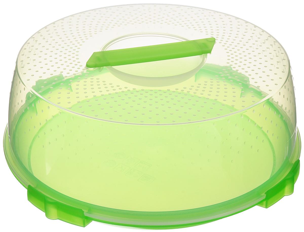 Тортница Cosmoplast Оазис, цвет: салатовый, прозрачный, диаметр 32 см тортница cosmoplast оазис цвет красный прозрачный диаметр 28 см