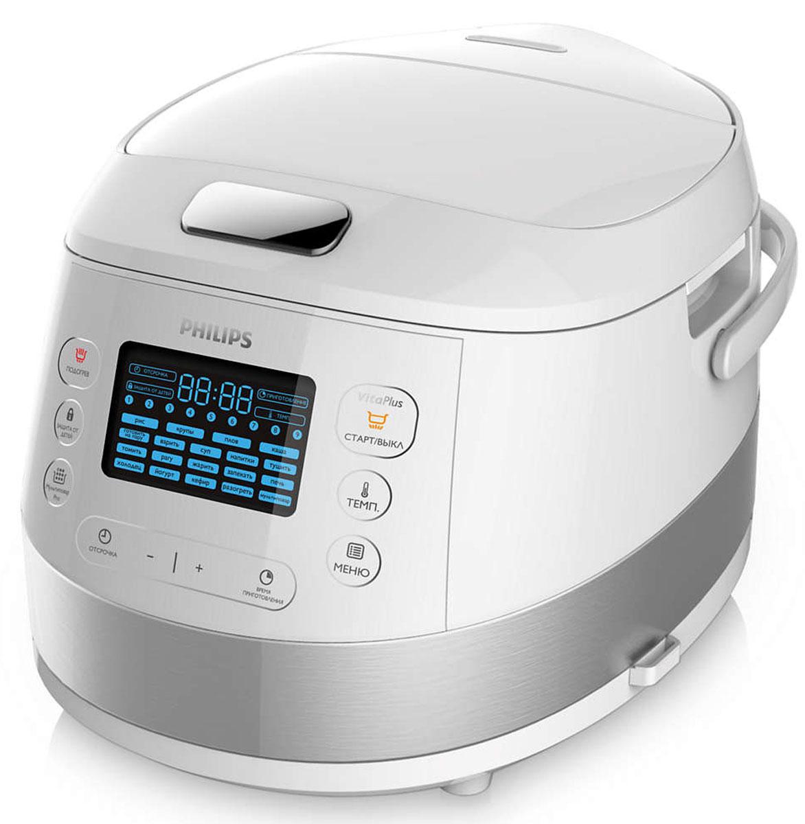 Мультиварка Philips HD4731/03, Silver цена