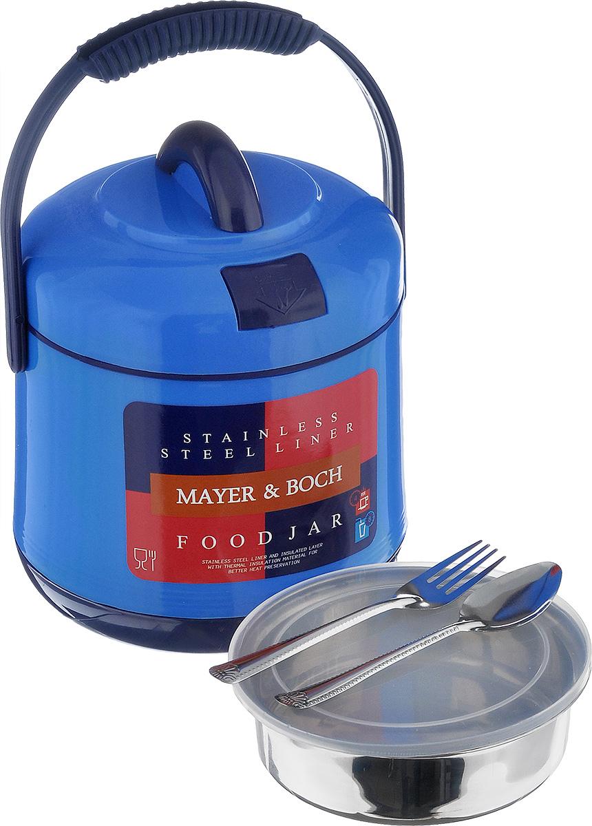 """Термос пищевой """"Mayer & Boch"""", цвет: синий, 1,6 л"""