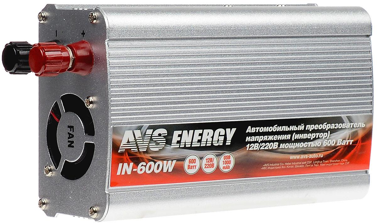 Инвертор автомобильный AVS IN-600W, 600 Вт инвертор автомобильный airline в подстаканник 12в 220в 120 вт 3usb api 120 00