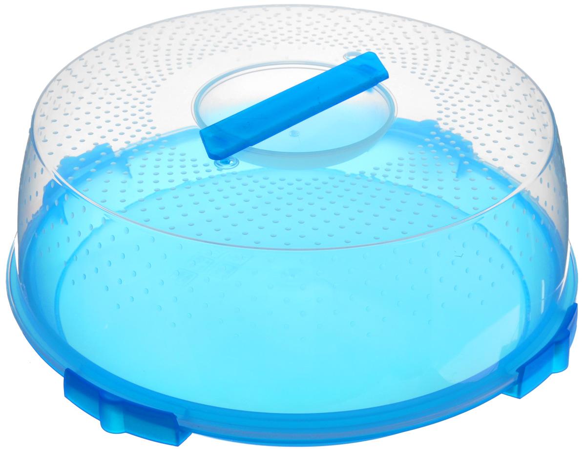 Тортница Cosmoplast Оазис, цвет: синий, прозрачный, диаметр 32 см тортница cosmoplast оазис цвет красный прозрачный диаметр 28 см