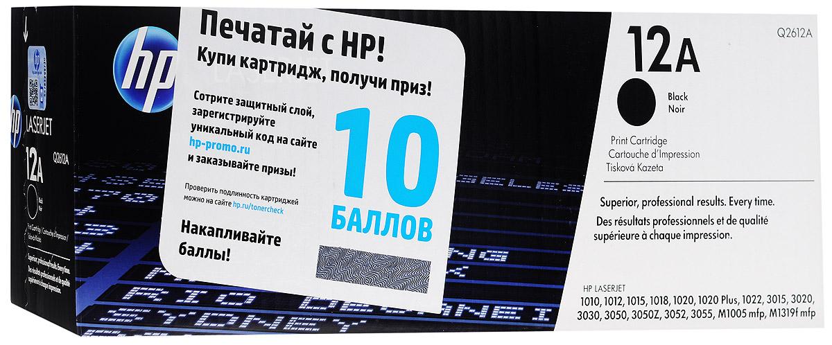 Картридж HP Q2612A 12A, черный, для лазерного принтера, оригинал картридж easyprint q2612a cartridge 703 для hp laserjet 1010 canon lbp2900 mf4018 черный 2000стр 12a fx 10 703