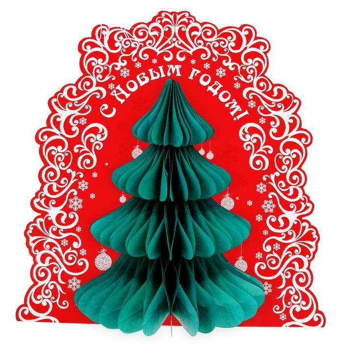 Новогоднее подвесное украшение Sima-land С новым годом!, объемное новогоднее подвесное украшение sima land зимний узор диаметр 10 см
