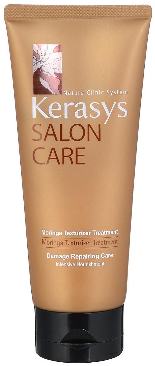 KerasysМаска для волос Salon Care 200 мл .