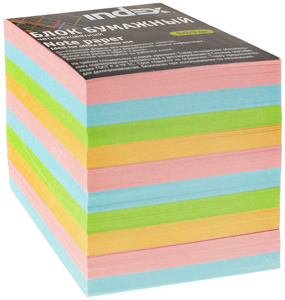 Index Блок для записей цвет желтый салатовый голубой розовый цена