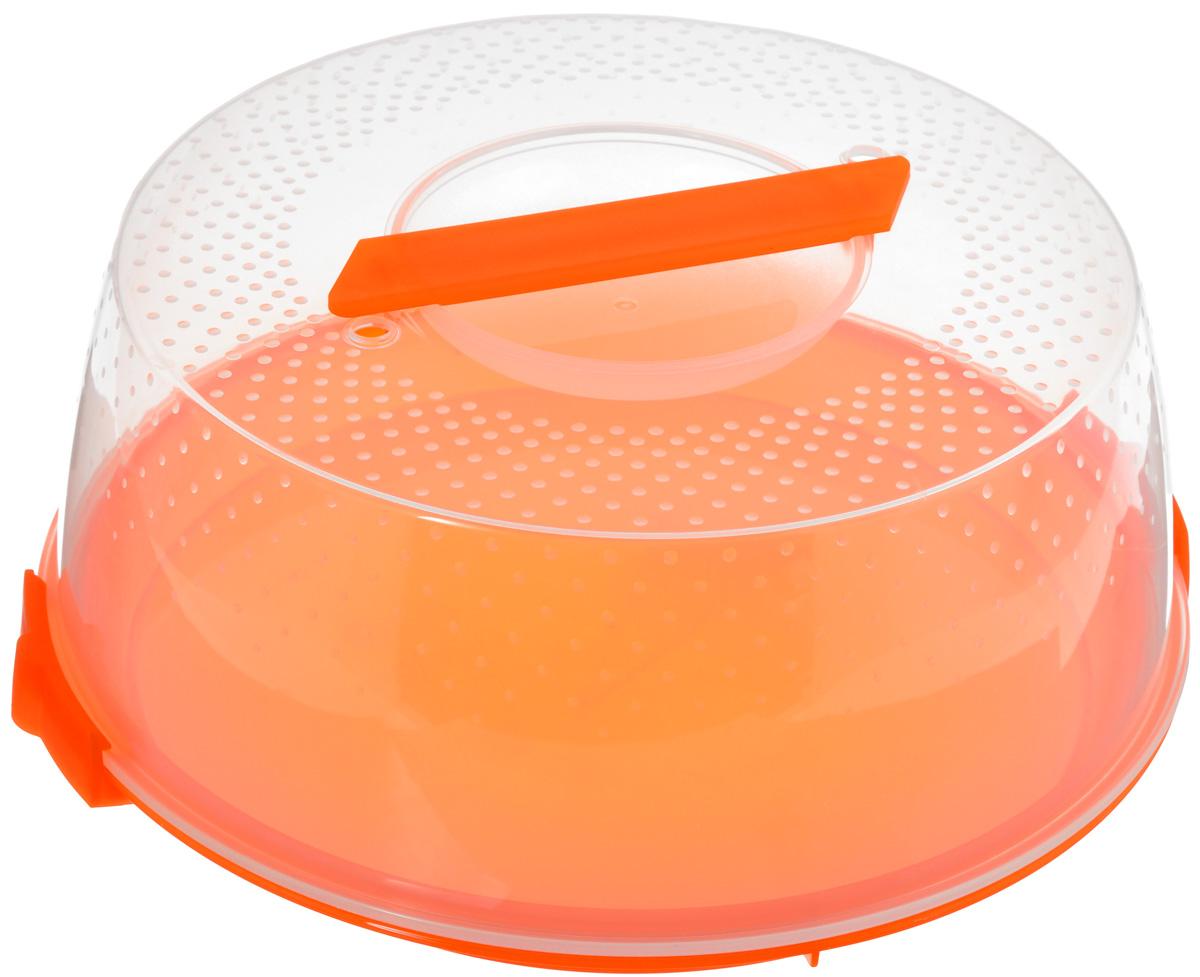 Тортница Cosmoplast Оазис, цвет: оранжевый, прозрачный, диаметр 28 см тортница cosmoplast оазис цвет красный прозрачный диаметр 28 см