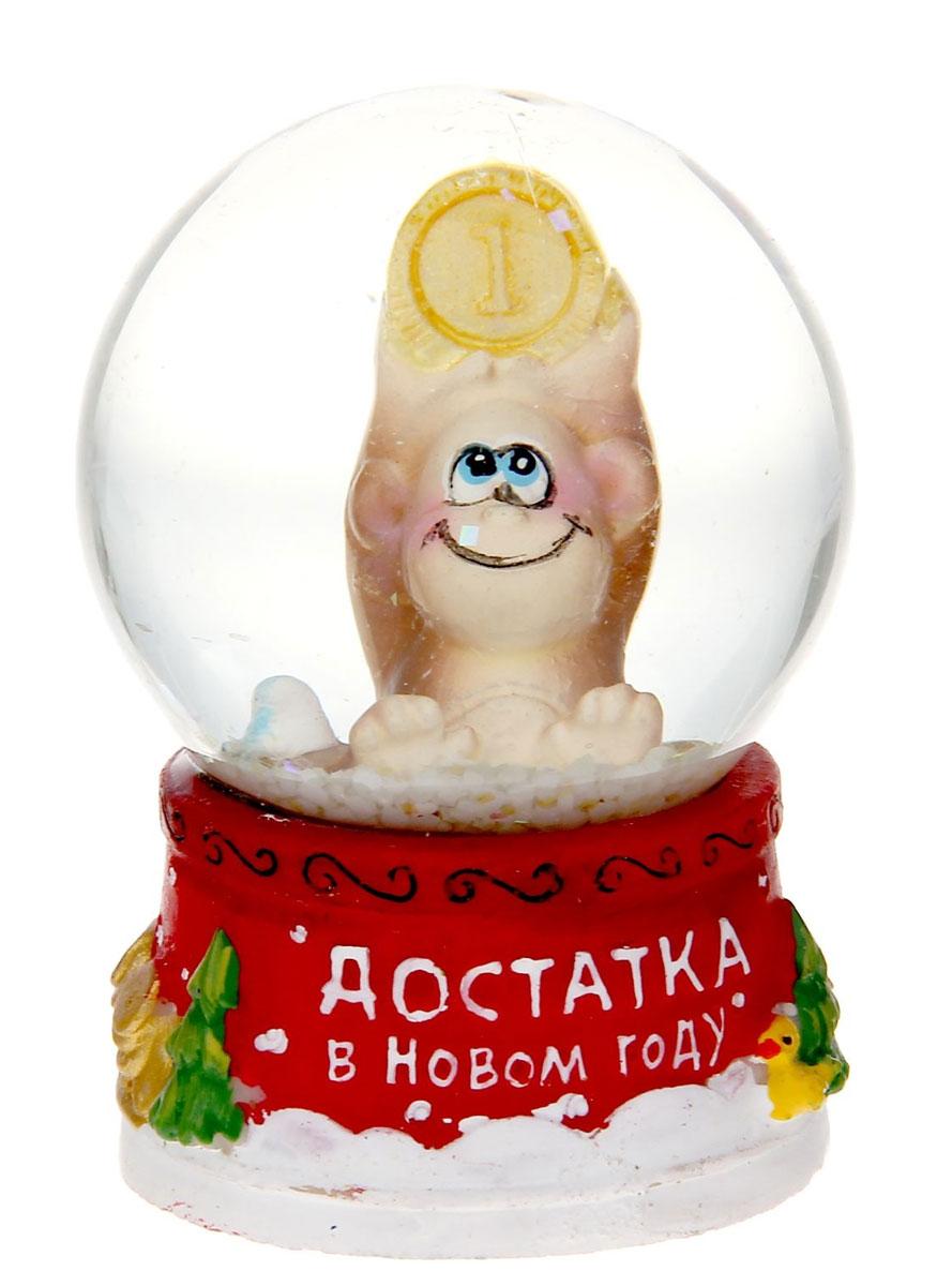 Новогодний водяной шар Sima-land Обезьянка с рублем. Достатка в Новом году, диаметр 4,5 см подставка под горячее sima land болонка шар счастья в новом году 9 х 9 см