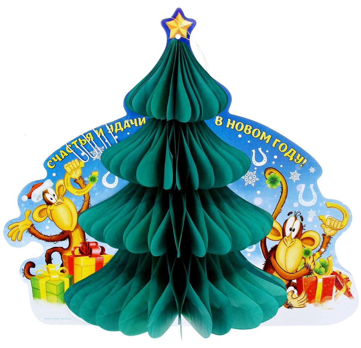 Новогоднее подвесное украшение Sima-land Елка. Удачного нового года, 34 см х 30,8 см х 21,6 см новогоднее подвесное украшение sima land готический узор диаметр 10 см